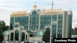"""Бинои ширкати """"Барқи тоҷик"""" дар Душанбе"""