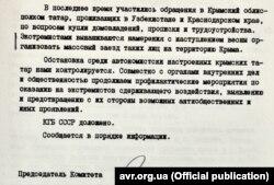 Фрагмент доповідної записки КДБ про кримських татар з депортації до Криму, 1988 рік