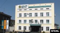 Здание Народного банка в Талдыкоргане. Май 2009 года.