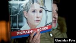 Сторонница Юлии Тимошенко с плакатом в ее поддержку