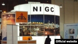 Iran – A stand of the National Iranian Gas Company (NIGC) at an exhibition on Kish Island.