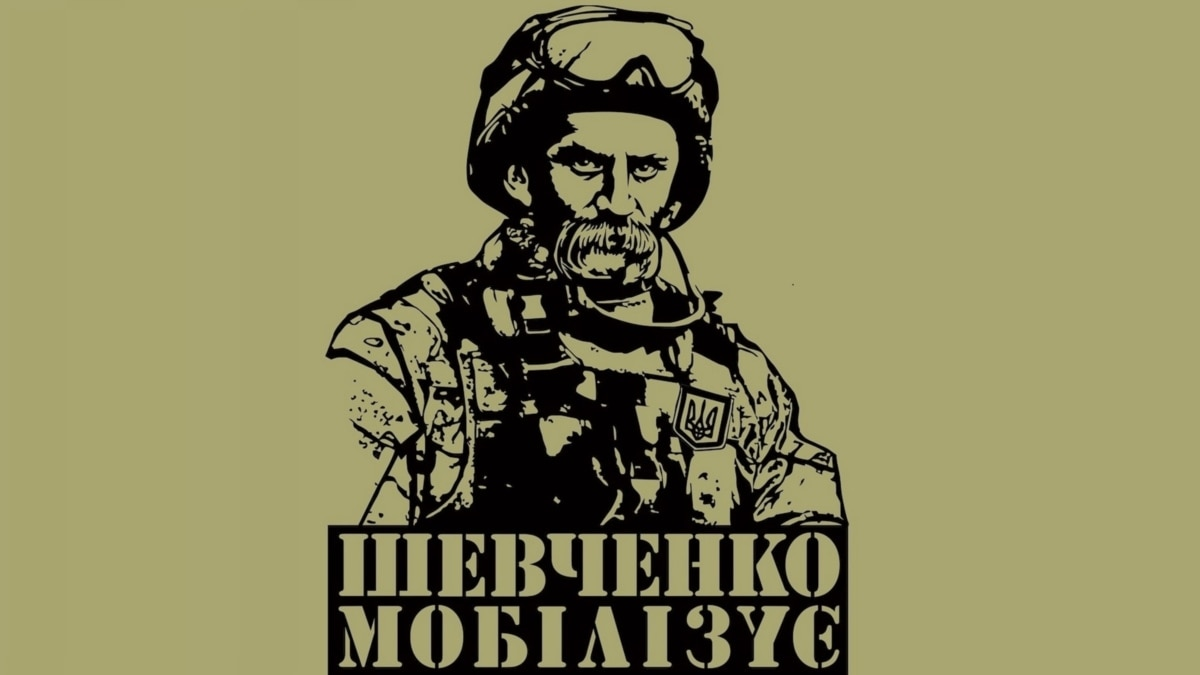 Прикольный художник или отец нации – как Шевченко превращается в поп-идола