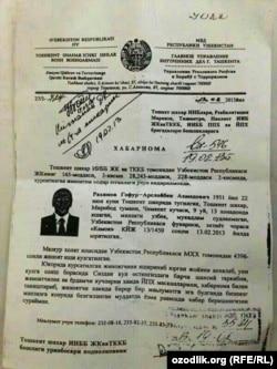 Ғафур Раҳимов Ўзбекистон жиноят кодексининг учта моддаси бўйича айбланмоқда.