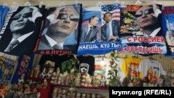 На російських сувенірах і товарах широкого вжитку часто використовують зображення Володимира Путіна і Барака Обами