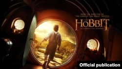 """The Hobbit: An Unexpected Journey"" (""Хоббит: Көтелмәгән сәяхәт"") фильмы постеры"