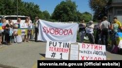 Акція протесту під російським посольством у Словенії. Любляна, 30 липня 2016 року