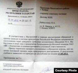 Татарстан прокуратурасыннан Нәбиуллинга килгән җавап