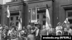 Мітынг ля будынку ЦК КПБ, жнівень 1991 г.
