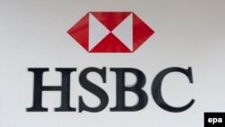 HSBC Bankının London filialı