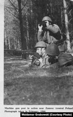 Бойцы АК у города Замостье, 1944 год