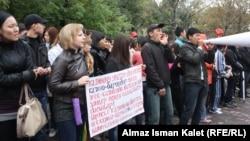 Кумарканалардын жабылышына каршы нааразылык акциясы, 29-сентябрь, 2011