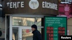 Алматыдагы акча алмаштыруучу жай, 11-февраль, 2014.