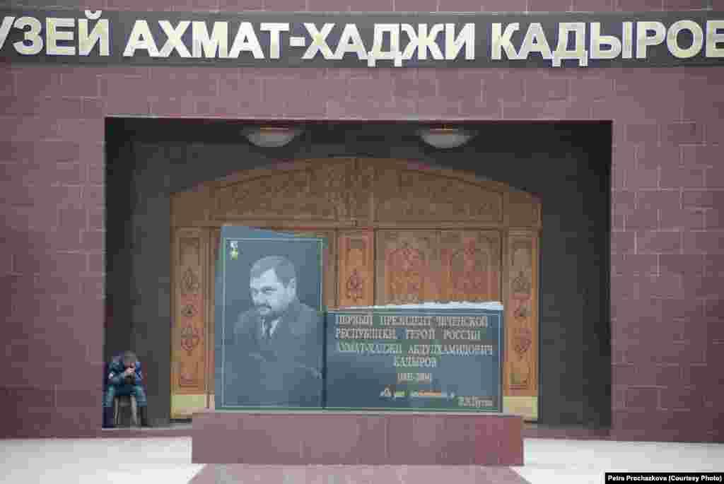 Советан заманахь хилла билгалонаш тахана Нохчийчохь дуккха а ю. Кадыров Ахьмат-хьаьжин цIарах музей йина