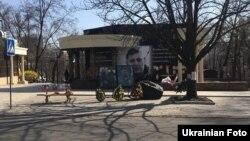 Бульвар Пушкіна, Донецьк. Квітень 2019