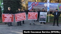 Пикет мококцев у правительства Дагестана