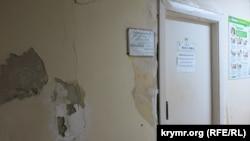 Городская поликлиника в Феодосии