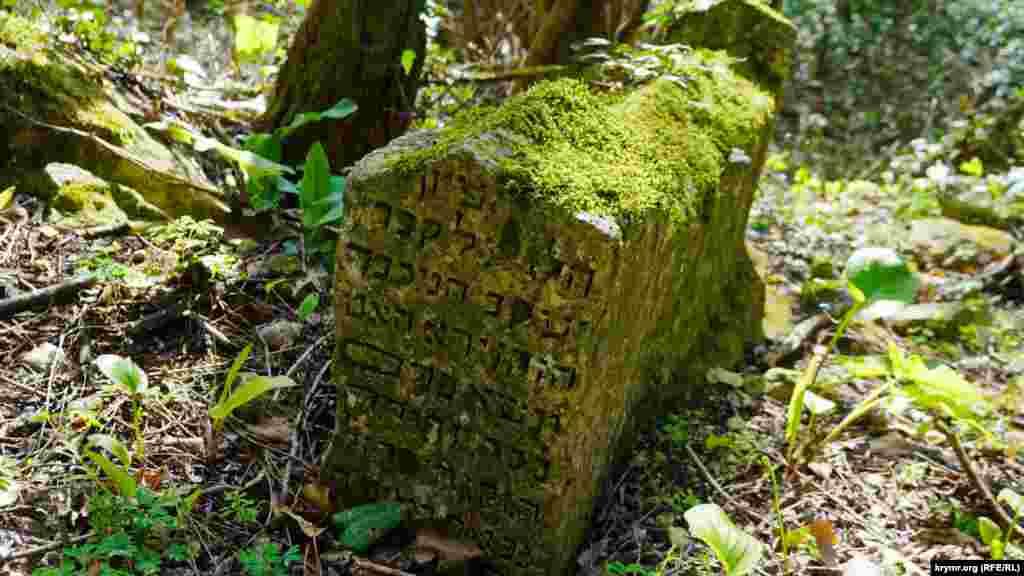 Надгробок у Караїмському некрополі. Древнє кладовище площею у три гектари