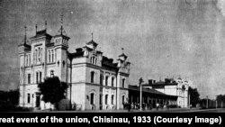 Gara din Chișinău. (Foto: Gh. V. Andronachi, Albumul Basarabiei în jurul marelui eveniment al unirii, Chișinău, 1933)