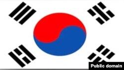 Түштүк Корея желеги.