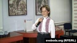 Мсьціслаў Церашкоў