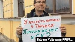 Пикет в поддержку Олега Кашина в Петербурге