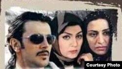 بخشی از پوستر فیلم «زن زیادی» به کارگردانی تهمینه میلانی که در آن مثلث عشقی میان یک زن و شوهر و یک زن بیوه پیش میآید.