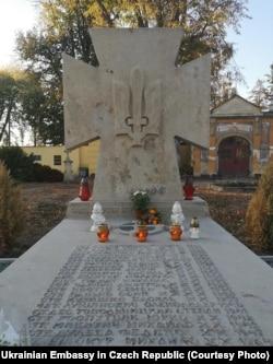 Українські могили в Чехії. Автор проекту Роберт Лісовський