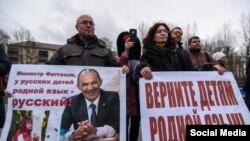 Акция против обязательного преподавания татарского языка.