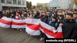 Акция протеста студентов БГУ, 26 октября 2020 года