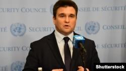 Міністр закордонних справ України Павло Клімкін повідомив, що під час спроби нападу ніхто не постраждав