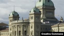 Pallati Federal në Bern - Zvicër