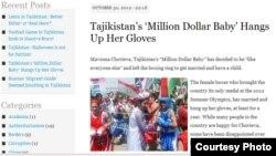 Вебсайт Tajikistan Monitor о бронзовой победе Манижы Чориевой на Олимпиаде в Лондоне