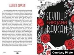 """Seymur Baycanın """"Fərqanə"""" adlı hekayələr kitabı"""