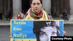 Українці вимагають звільнення Надії Савченко, Рим, 11 січня 2015 року, фото Алесі Татарин
