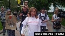 Прогулка с художниками по улицам Москвы