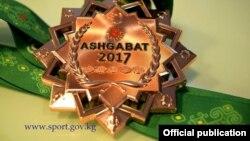 Золотая медаль Азиатских игр в закрытых помещениях и по боевым искусствам в Ашгабате. 2017 год.