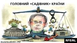 Політична карикатура. Юрій Луценко