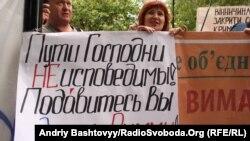 На захист Білоцерківської мітингували й у Києві