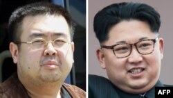 Ким Чен Нам (слева) и Ким Чен Ын