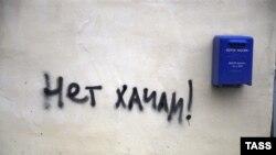 В ГУВД Ставрополья заявили, что все убийства произошли на бытовой почве, но наряды милиции усилили