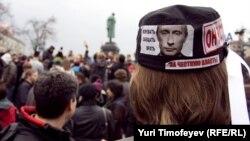 Акция в поддержку Олега Шеина в Москве