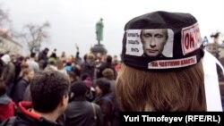 В Москве поддержали Астрахань