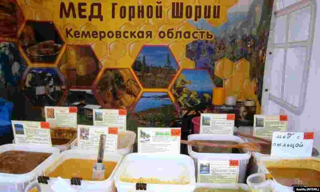 Базарда Кемерево өлкәсе балы да сатылды