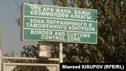 Чегарабузарларнинг кўпчилиги Қирғизистон билан чегарада қўлга олинган,