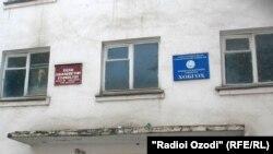 Дафтари намояндагии Ҳизби коммунисти дар хобгоҳи Донишкадаи энергетика