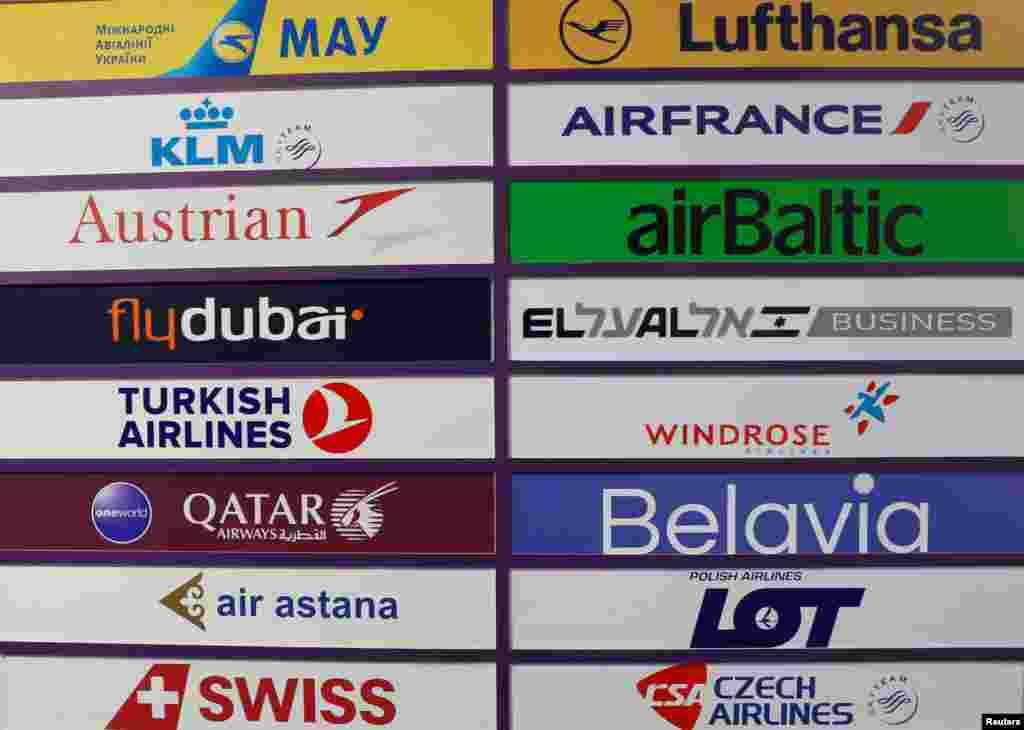 Лого міжнародних авіаліній в аеропорту «Бориспіль»