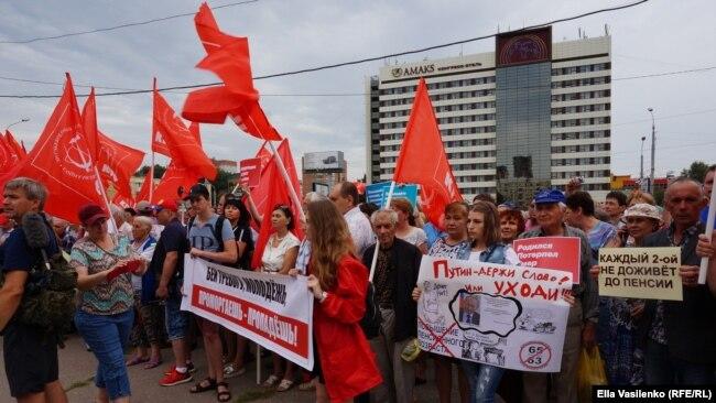 Митинг против повышения пенсионного возраста 28 июля в Ростове-на-Дону