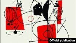 Detaliu de pe coperta albumului AfroCubism.