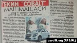 Скриншот страницы газеты «Даракчи».