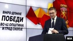 Илустрација- прес-конференција на Христијан Мицкоски, ден по предвремените парламентарни избори 2020